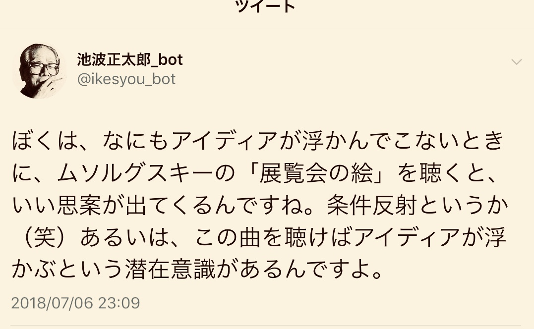 c0202101_11220123.jpeg
