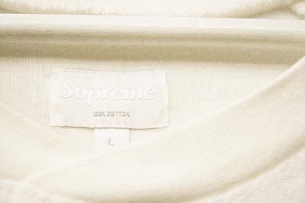 北海道後記2 六花亭 入荷SUPREME Tシャツ、シャツ、ショーツ、パンツ_f0180307_00534316.jpg