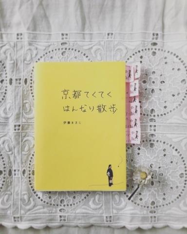 明日8月1日(水)はリネット京都さまに11時より在廊しております_a0157409_16263373.jpeg