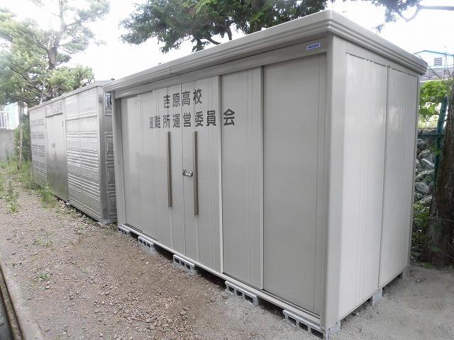 この何年かで購入した備品等をしっかり保管する「吉原高校避難所運営委員会 専用倉庫」が完成!_f0141310_07560252.jpg