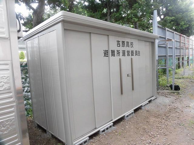 この何年かで購入した備品等をしっかり保管する「吉原高校避難所運営委員会 専用倉庫」が完成!_f0141310_07560894.jpg