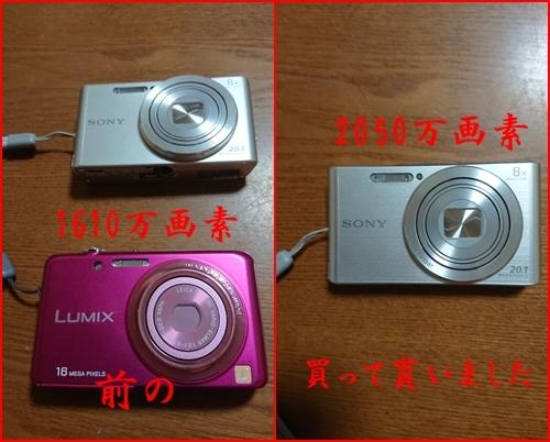 f0379722_16000074.jpg