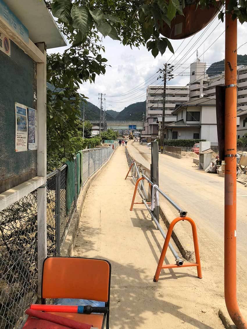 西日本豪雨災害(呉市天応へ行ってきました)_c0064025_16181565.jpg