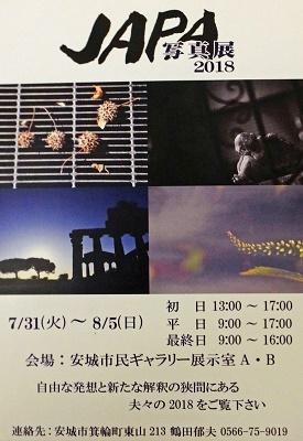 f0052426_18584894.jpg