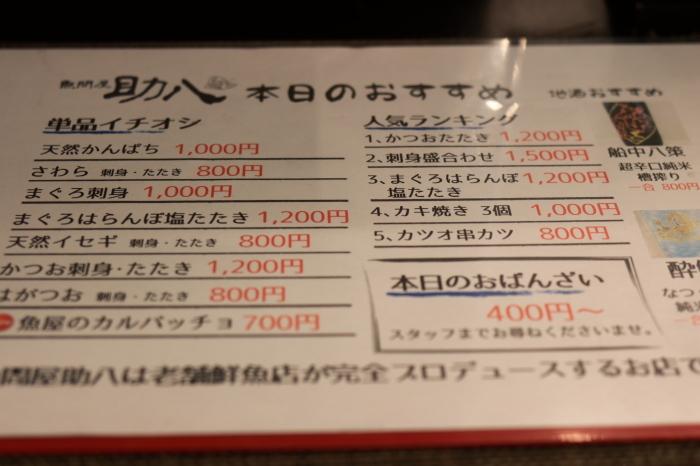 *高知*「ひろめ市場」四国旅行 - 5 -_f0348831_18402584.jpg