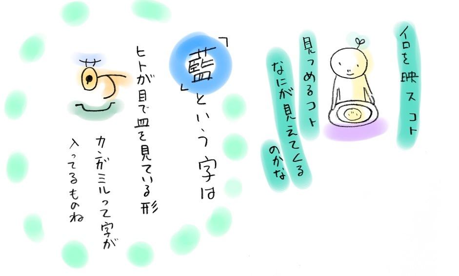 f0368538_07581463.jpg
