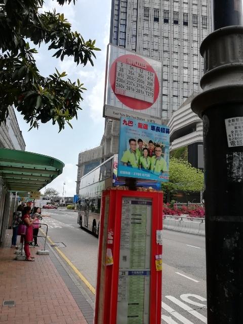 過海隧道巴士110號@尖東站→筲箕灣廣場_b0248150_15261754.jpg