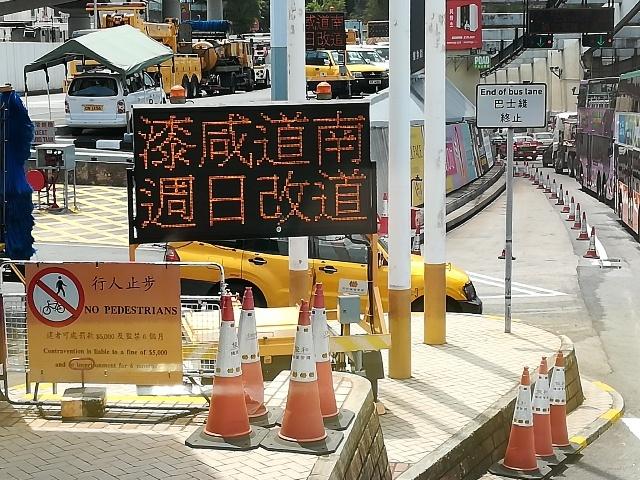 過海隧道巴士110號@尖東站→筲箕灣廣場_b0248150_15270312.jpg