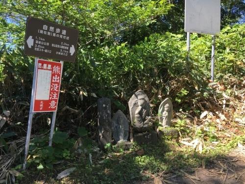 藻岩山 慈啓会病院コース_e0326953_10152767.jpg