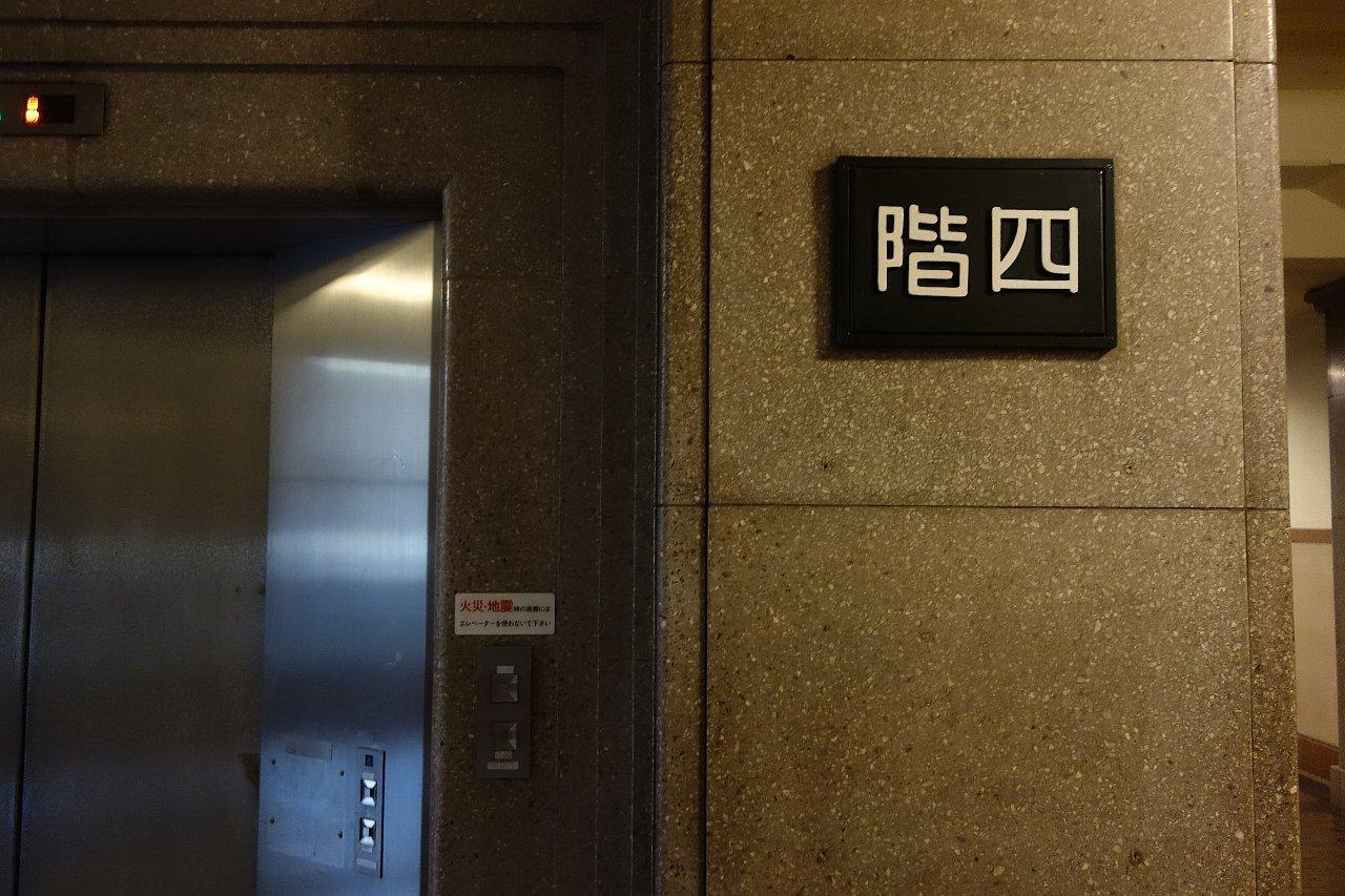 名古屋市役所へ再び_c0112559_08550334.jpg