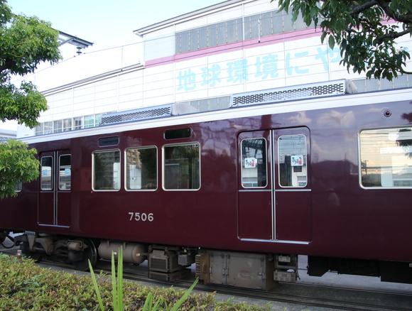 阪急正雀みたまま 7006F _d0202264_19523455.jpg