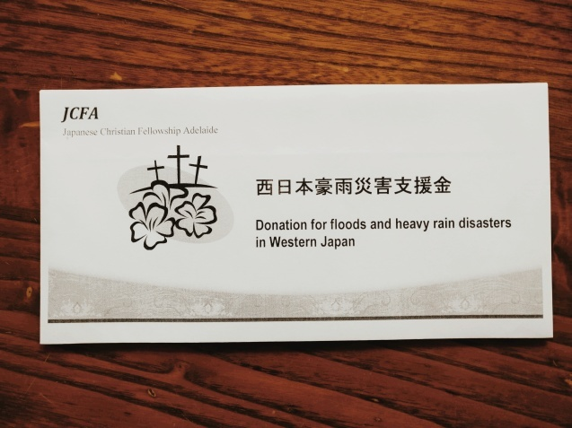 7/29(日)義援献金のご報告_f0234165_20040828.jpg
