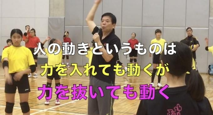 第2894話・・・バレー熟 in橋本_c0000970_16573872.jpg