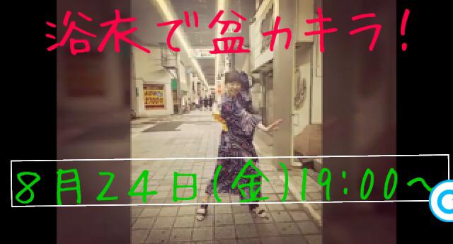 f0152875_21434134.jpg