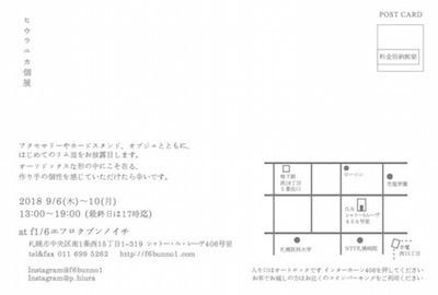 b0171381_23220418.jpg