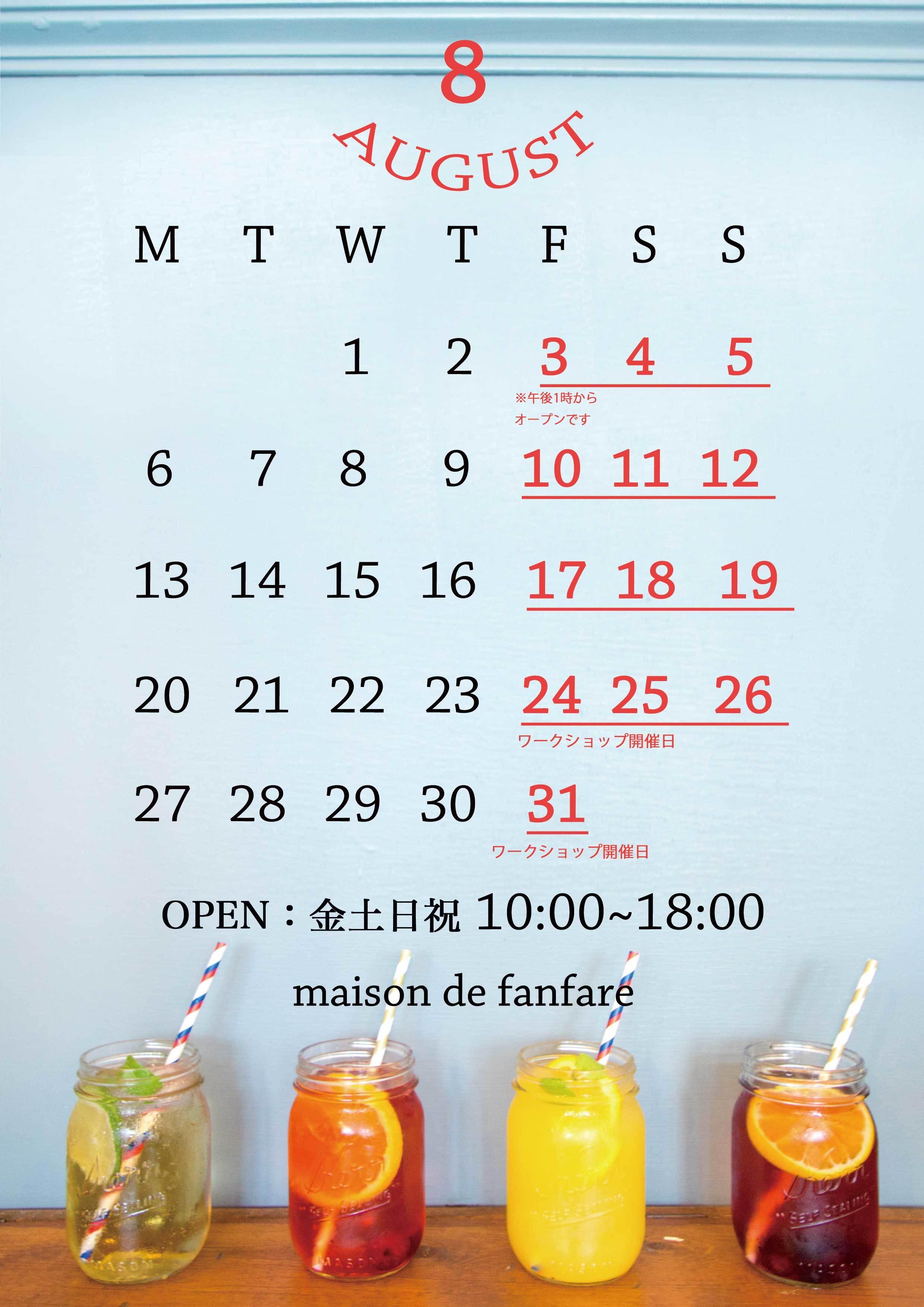8月の営業カレンダー_e0230987_14445586.jpg