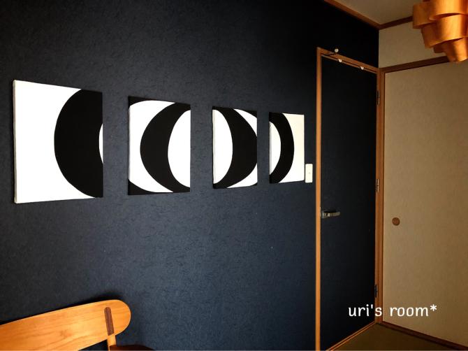 1年半ぶりの模様替え!和室ビフォーアフターヽ(´▽`)/_a0341288_21055554.jpg