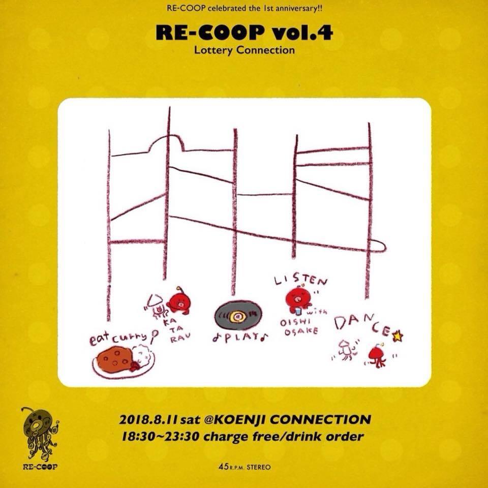 08/11(土)音盤消費組合 RE-COOP vol.4 Lottery Connection_c0099300_12020382.jpg