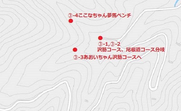 e0304702_20114021.jpg