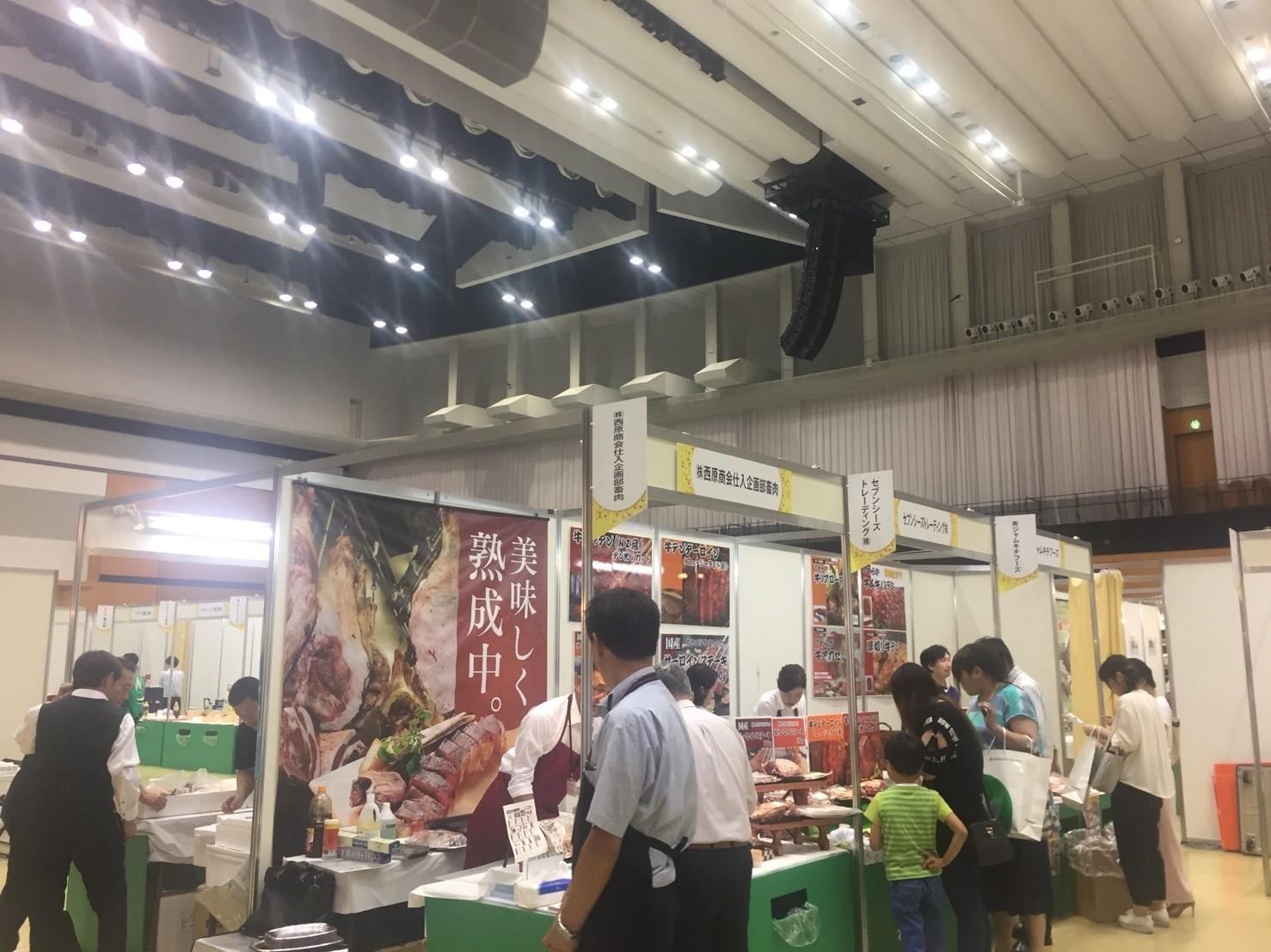商品展示会  @米子_e0115904_14251884.jpg