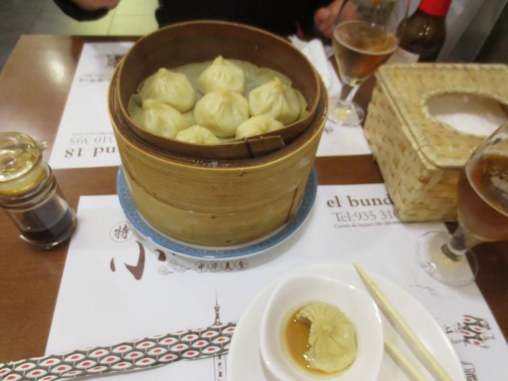 小籠包のおいしい中華レストラン El Bund_b0064411_00512685.jpg