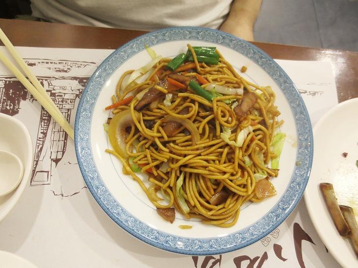 小籠包のおいしい中華レストラン El Bund_b0064411_00573493.jpg