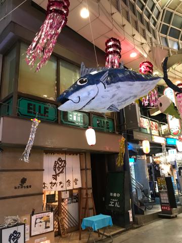明後日3日より「あさがや七夕祭り」開催します!街の飾り、お店の飾りも準備できました!_e0160513_22590471.jpg
