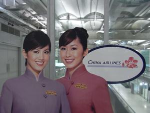 Air CHINA。_b0044115_10403917.jpg
