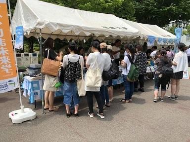 かわうち100%フェアー軽トラ市 in福島大学_d0003224_16005026.jpg