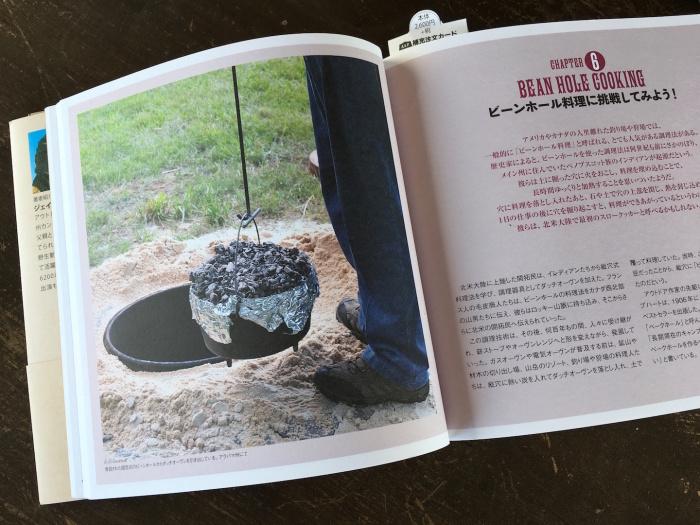 訳本三冊目、出版されました/ My Third Translation is Published_e0310424_18261184.jpg