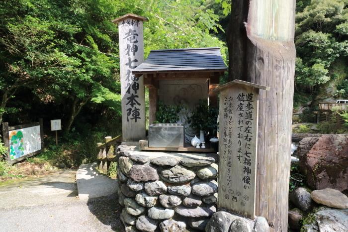 【中津渓谷】四国旅行 - 8 -_f0348831_04254650.jpg
