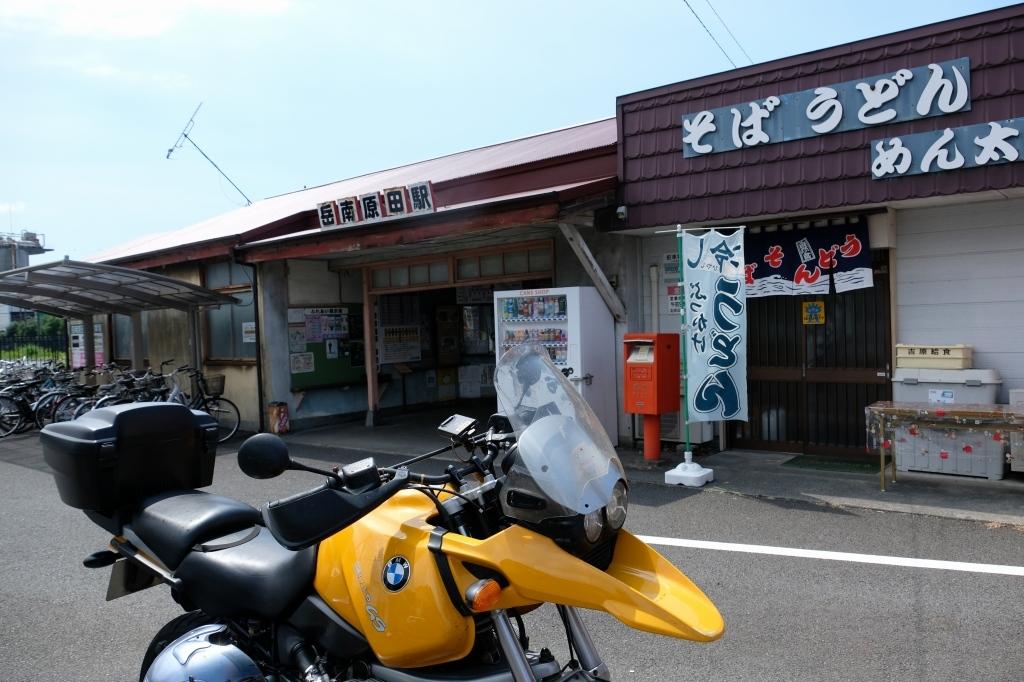 岳南鉄道 ロケハンツーリング_f0050534_16192502.jpg