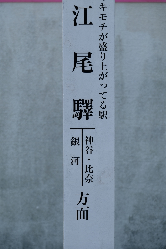 岳南鉄道 ロケハンツーリング_f0050534_16283612.jpg
