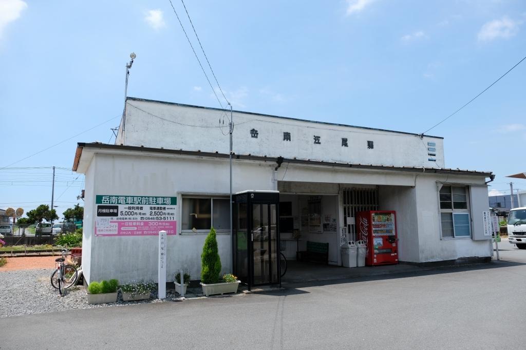 岳南鉄道 ロケハンツーリング_f0050534_16283791.jpg