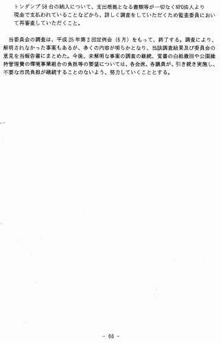 b0253941_22412730.jpg