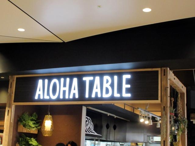 【ということで、アロハテーブルですいかジュース】_b0009849_1751364.jpg