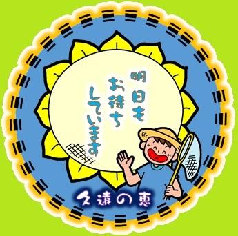 f0214467_08430108.jpg
