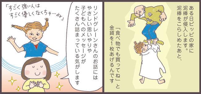 8/18(土)大阪でワークショップ、トークイベント開催_a0341668_12412276.jpg