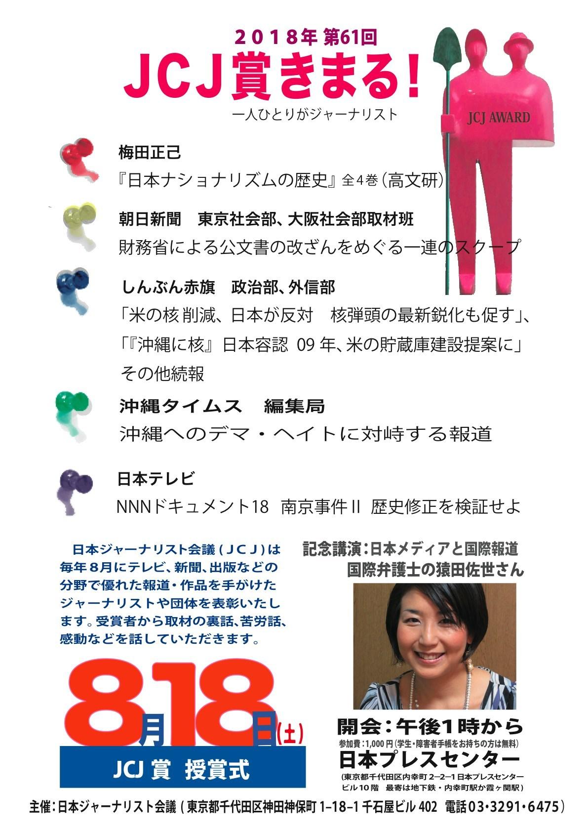 c0013092_20060192.jpg