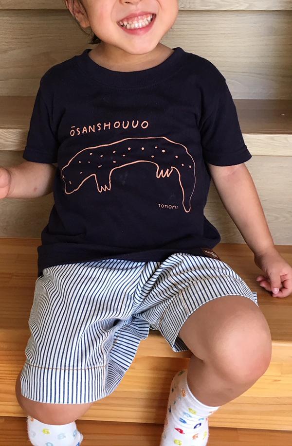 Tシャツ!_c0183102_13543177.jpg