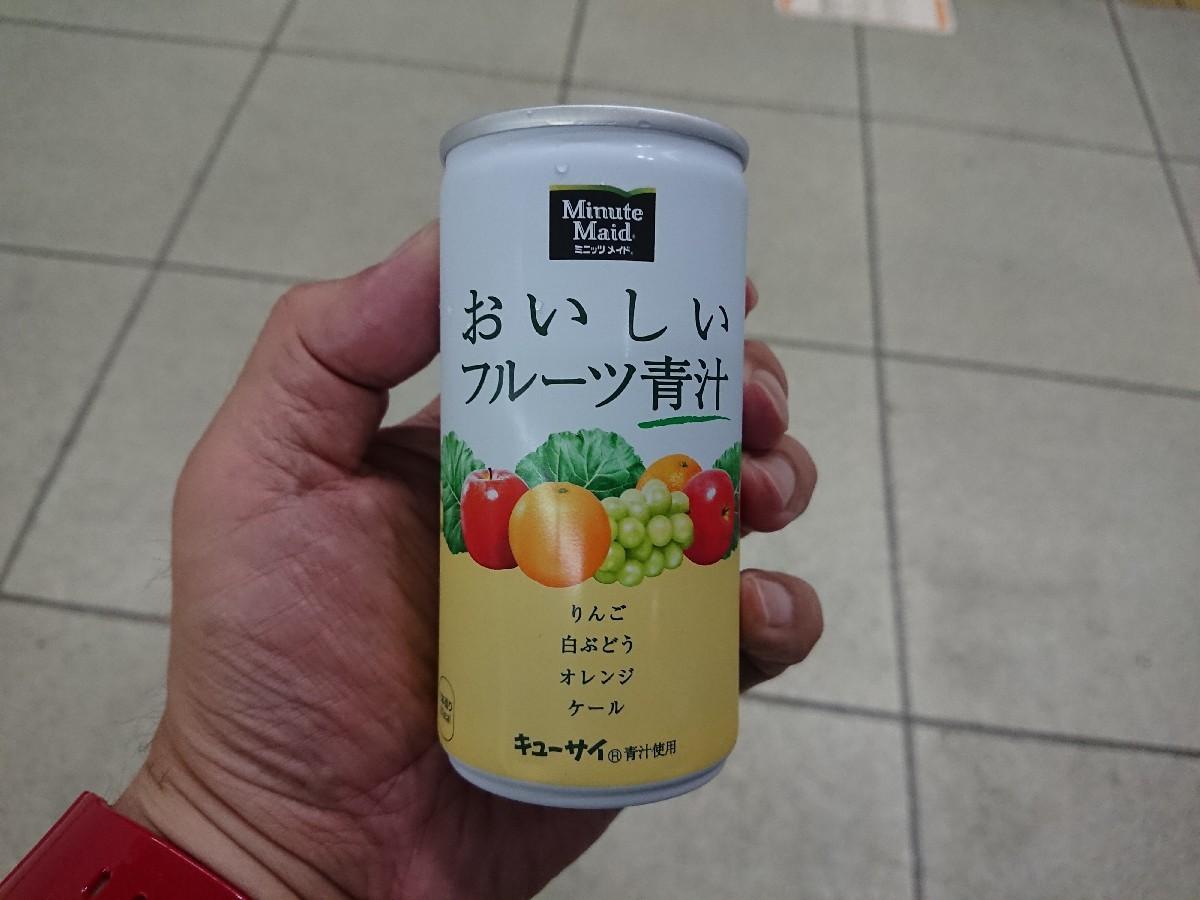 8/2  味の天徳高幡不動店  豚骨油そば大盛¥700_b0042308_19182193.jpg