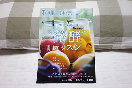 発酵レッスン!_f0097523_16352214.jpg
