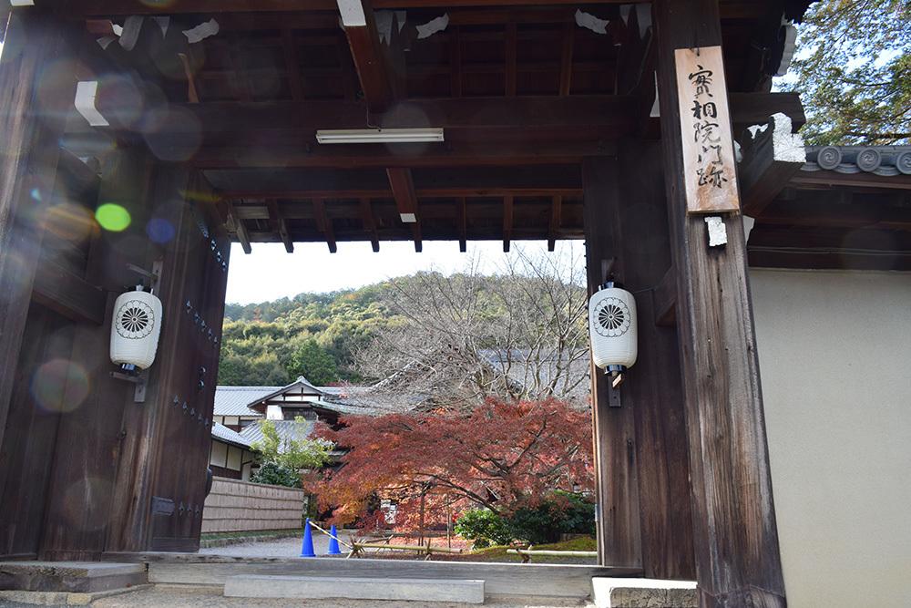 幕末京都逍遥 その124 「実相院」_e0158128_16243711.jpg