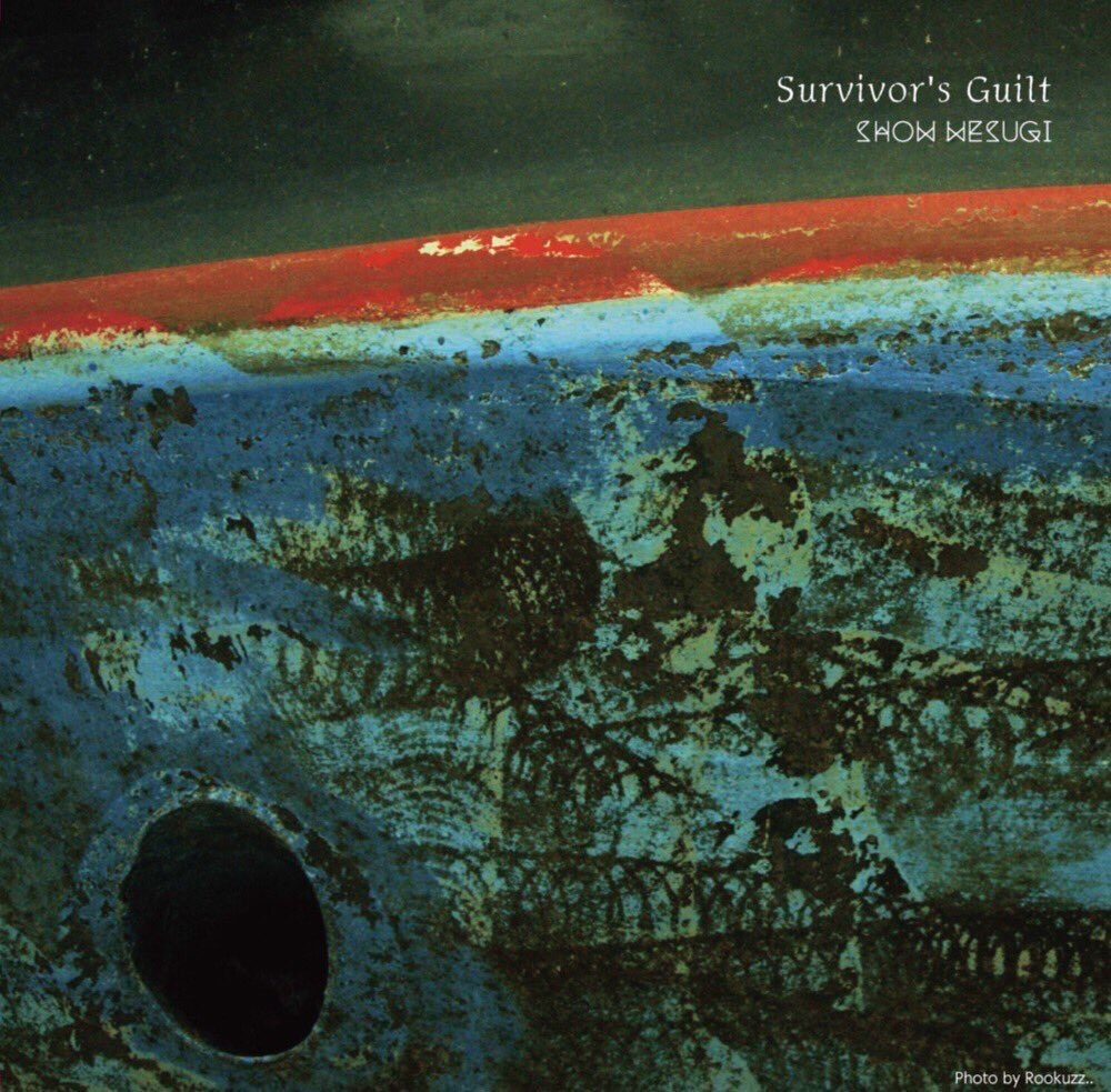 「Survivor\'s Guilt」上杉昇_d0335541_20535781.jpeg