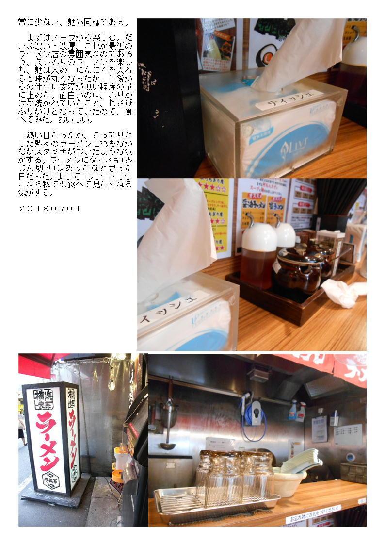 f0388041_06175708.jpg