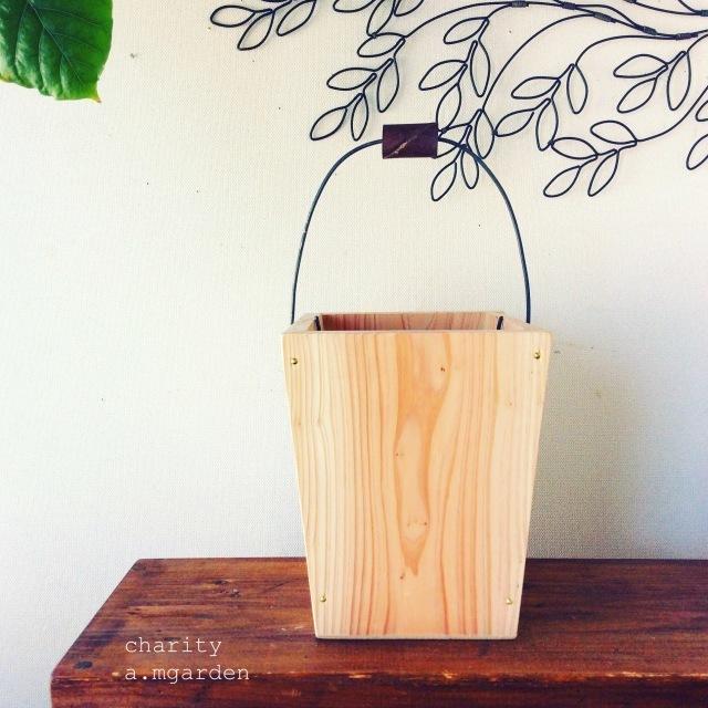 今、私たちに出来る事バケツ型木製BOXチャリティーworkshop。_b0125443_12323167.jpeg