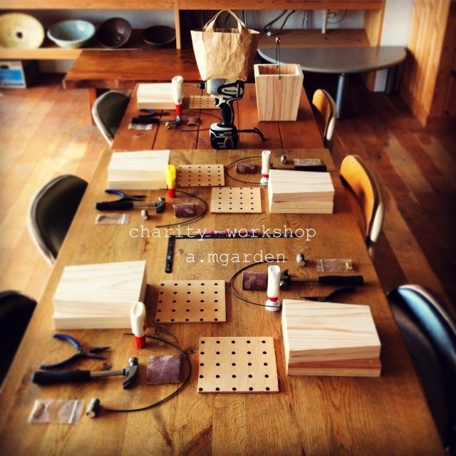 今、私たちに出来る事バケツ型木製BOXチャリティーworkshop。_b0125443_12331355.jpeg