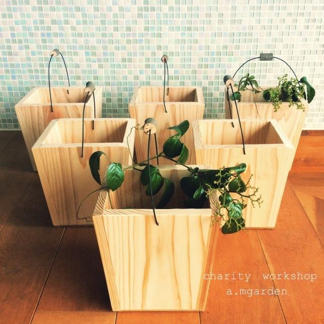 今、私たちに出来る事バケツ型木製BOXチャリティーworkshop。_b0125443_12333420.jpeg