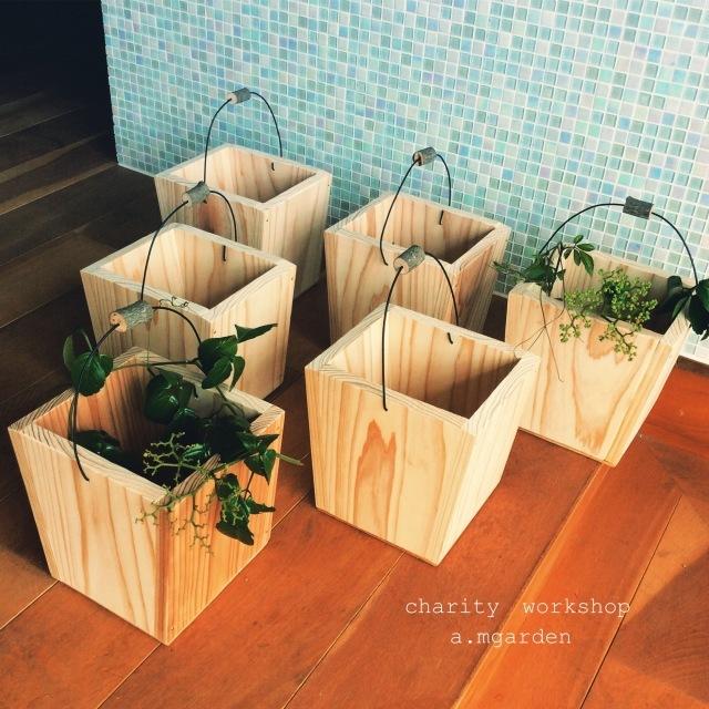 今、私たちに出来る事バケツ型木製BOXチャリティーworkshop。_b0125443_12334783.jpeg