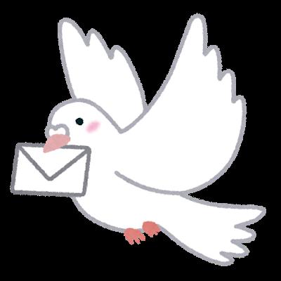 ともちゃんからのお手紙_e0379343_21545994.png